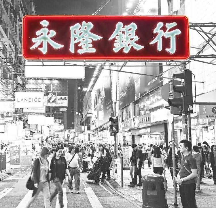 Foto behang Hong Kong CL51A