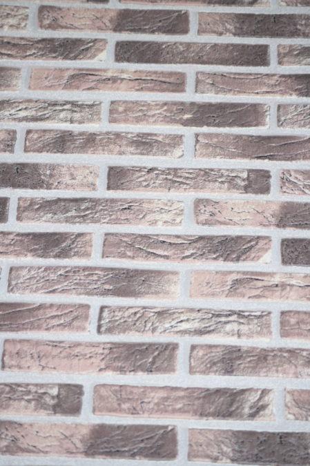 Vlies behang 9044-2 Erismann