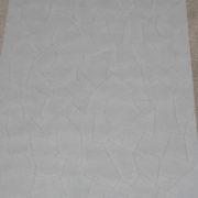 Vlies behang 6611-30 Novamur
