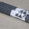 Vlies behang 02468-40 P+S International