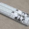 Vlies behang 02468-30 P+S International