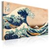 Schilderij - The Great Wave off Kanagawa (Reproduction)-1
